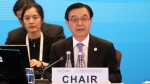 China's Minister of Commerce Gao Hucheng speaks during the opening session of the G20 Trade Ministers Meeting in Shanghai Saturday, July 9, 2016.  (Chinatopix via AP)