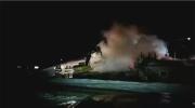 Letellier Hotel Fire