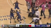 12 suspensions issued over basketball brawl