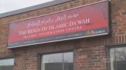 islamic information centre