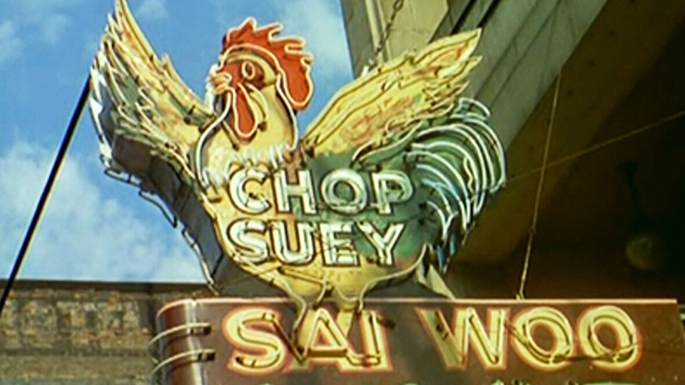The sign that graced the original Sai Woo restaurant is seen in this file photo.