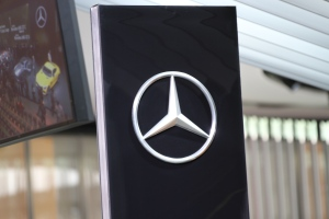 Mercedes logo at the North American International Auto Show in Detroit on Jan. 9, 2017. (Melanie Borrelli / CTV Windsor)