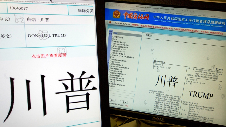 Computer screens showing some of the Trump trademarks approved by China's Trademark office and seen on their website in Beijing, China, Wednesday, March 8, 2017. (Ng Han Guan / AP)