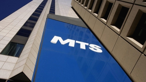 Bell MTS Deal Officially Completed