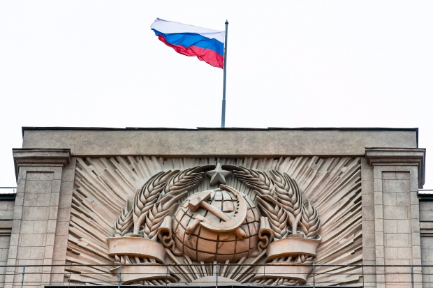 A Russian state flag