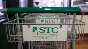 Empty carts sit lined inside Saskatchewan Transportation Company's downtown Saskatoon terminal. (Kevin Menz/CTV Saskatoon)