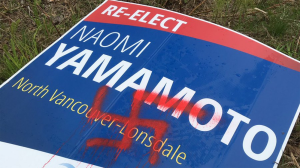 A Liberal MLA that was the first Japanese-Canadian to be elected to B.C.'s Legislative Assembly says she was the target of hateful graffiti. (Naomi Yamamoto/Twitter)
