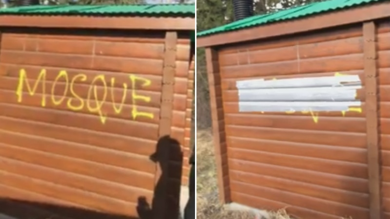 Tyler Johnstone posted video on Facebook showing the graffiti before, and after he covered it up.