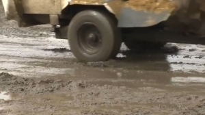 Wet Farms