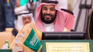 Saudi Defense Minister and Deputy Crown Prince Mohammed bin Salman reacts during the opening of the Gulf Cooperation Countries, GCC, Interior, Foreign, Defence Ministers Joint Meeting in Riyadh, Saudi Arabia on Thursday, April 27, 2017. (Saudi Interior Ministry)