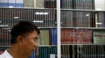 Chinese encyclopedias at a book store in Beijing, on May 4, 2017. (Andy Wong / AP)