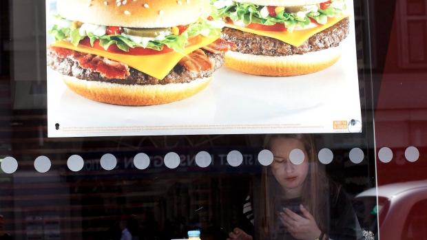 McDonald's fast food chain