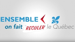 The CAQ are spoofing a Liberal party logo, arguing the government is holding Quebec back.