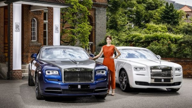 Rolls-Royce 'Bespoke Collection for Korea'