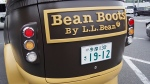 In this April 26, 2017 photo provided by L.L. Bean, a rear view of the company's Bootmobile is displayed in Tokyo, Japan.  (Hideki Hashiramoto/L.L.Bean via AP)