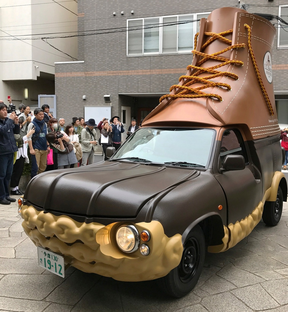 In this April 26, 2017 photo provided by L.L. Bean, the company's Bootmobile is displayed in Tokyo, Japan. (Hideki Hashiramoto/L.L.Bean via AP)