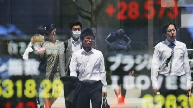 Markets mixed amid global concerns