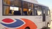 CTV National News: Brutal ambush in Egypt