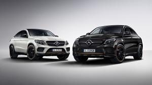 Mercedes-Benz GLE Coupé OrangeArt Editions (Daimler AG)