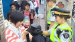 CTV Ottawa: Security at Canada Day
