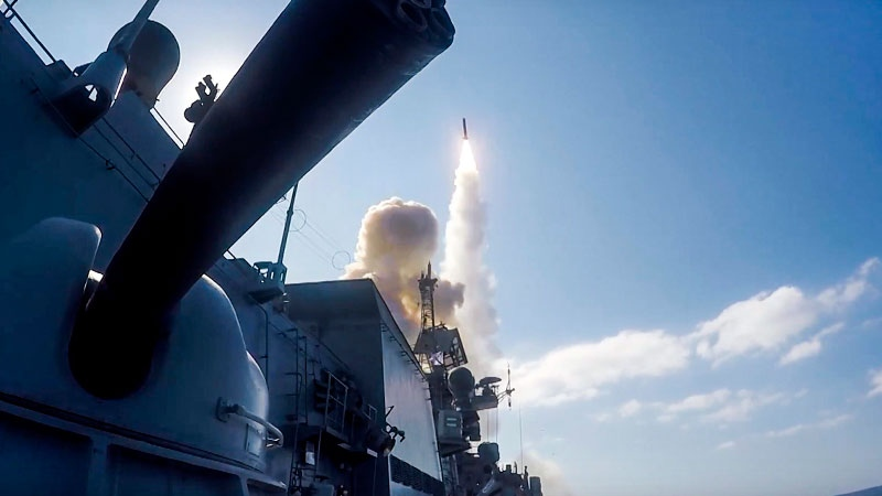 Russian Defense Ministry missile on Syria