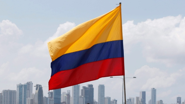 A Colombian flag waves in Cartagena, Colombia, on Monday, Sept. 26, 2016. (AP Photo/Fernando Vergara)