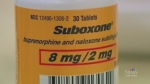 Suboxone to be easier to obtain