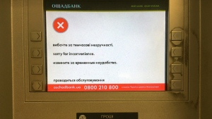"""A screen of an idle virus affected cash machine in a state-run OshchadBank says """"Sorry for inconvenience/Under repair"""" in Kiev, Ukraine, June 28, 2017. (Efrem Lukatsky/AP)"""