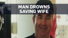 Man drowns saving wife in N.S.