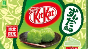 Nestle currently offers around 30 Kit Kat flavours in Japan. (© Nestlé all rights reserved)