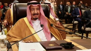 FILE - In this March 29, 2017 file photo, Saudi Arabia's King Salman attends the summit of the Arab League at the Dead Sea, Jordan. (AP Photo/Raad Adayleh)