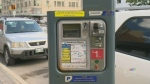 City to cover pay by phone parking fees