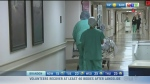 ER cut costs, city shootings: CTV Morning Live