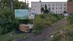 Klinic Garden