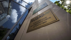 A sign reads: 'Russian National Anti-doping Agency RUSADA' on a building in Moscow, Russia, on May 24, 2016. (Alexander Zemlianichenko / THE CANADIAN PRESS / AP)