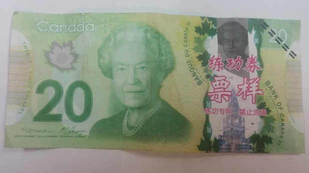 Counterfeit alert: Chinese writing a dead giveaway on fake bills