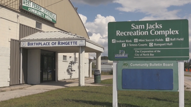 North Bay's new community centre will replace the West Ferris arena.