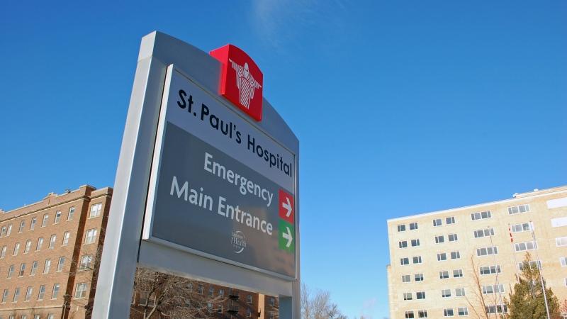St. Paul's Hospital (file photo)