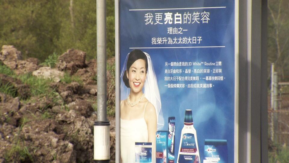 A Crest bus ad is shown in Richmond, B.C.