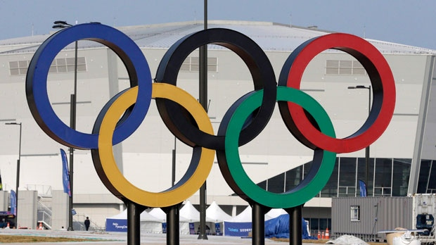 Olympic rings in Gangneung, South Korea