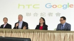 Senior vice president of hardware for Google Rick Osterloh, second from left, speaks during a press conference in New Taipei City, Taiwan on Thursday, Sept. 21, 2017. (AP / Johnson Lai)