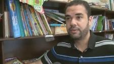 Amine Maazaoui