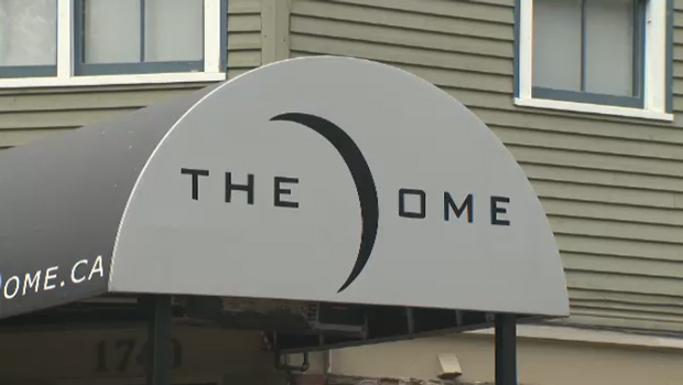 Halifax's Dome Nightclub is seen on Tuesday, Oct. 10, 2017.