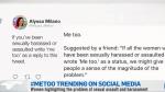 CTV News Channel: #MeToo raising awareness