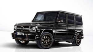 Mercedes-AMG G 65 Final Edition. (Daimler AG)