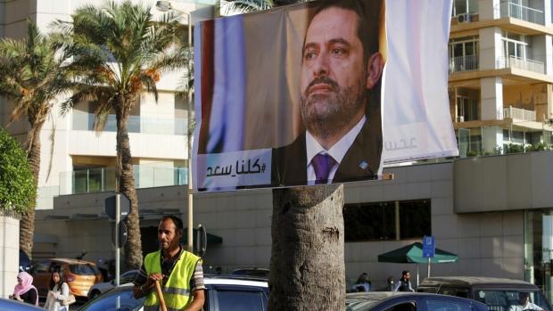 A poster of Saad Hariri in Beirut, Lebanon