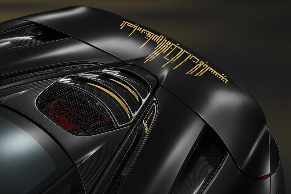 The car's rear wing detail took over 30 hours to complete. (McLaren Automotive)