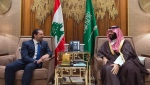 In this Oct. 30, 2017 file photo, released by Lebanon's official government photographer Dalati Nohra, Saudi Crown Prince Mohammed bin Salman, right, meets with Lebanese Prime Minister Saad Hariri in Riyadh, Saudi Arabia. (Dalati Nohra via AP, File)