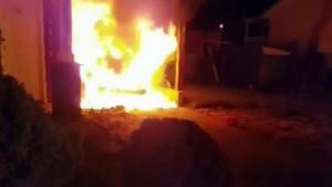 Arson suspect sought in Delta