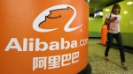 China's largest e-commerce platform has invested heavily in recent years to connect its online and offline portfolio of businesses, taking stakes in several Chinese grocers, shopping malls and department stores. (AFP / Mike Clarke)